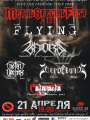 Metal Special Fest