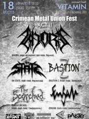 Crimean Metal Union Fest. Act II