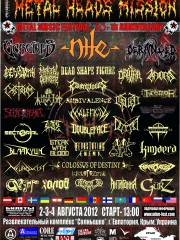 Metal Head's Mission Festival