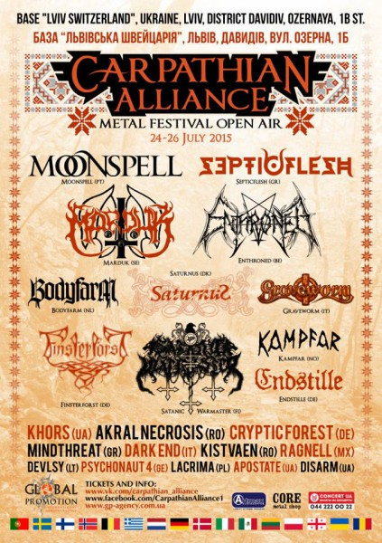 2015.07.26: Carpathian Alliance festival